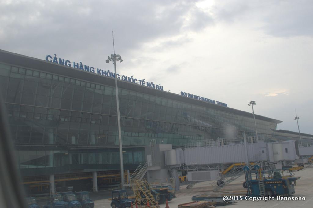 ハノイ空港